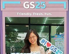 GS25 trở thành điểm tham quan tại Việt Nam nhờ vào sức hút của bộ phim 'Cửa Hàng Tiện Lợi Saet Byul'