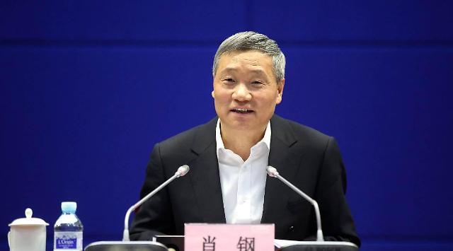 中 증감회 전주석 中 공산당, 역사상 최고도로 자본시장 중시