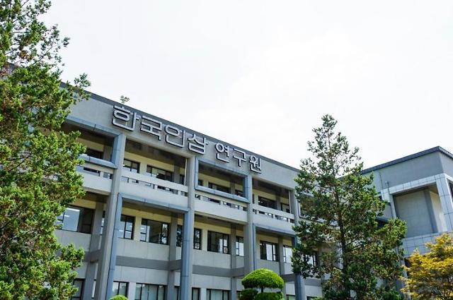 KGC인삼공사, 인삼R&D분야 세계최고 국제공인시험기관 입증
