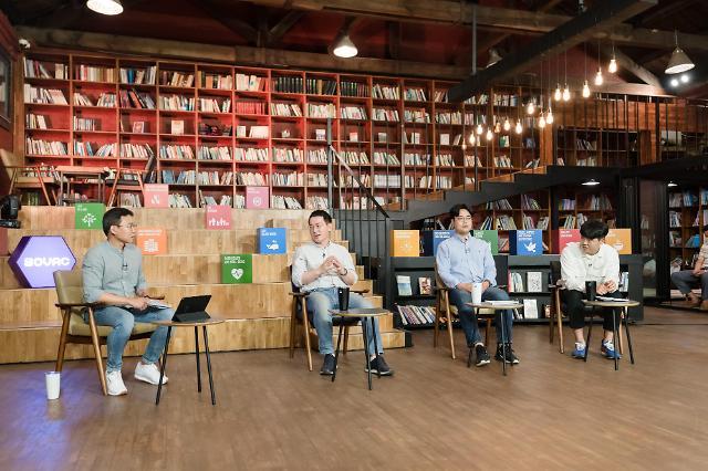 SK E&S 로컬라이즈 군산으로 지역 사회 활성화…사회안전망 역할 톡톡