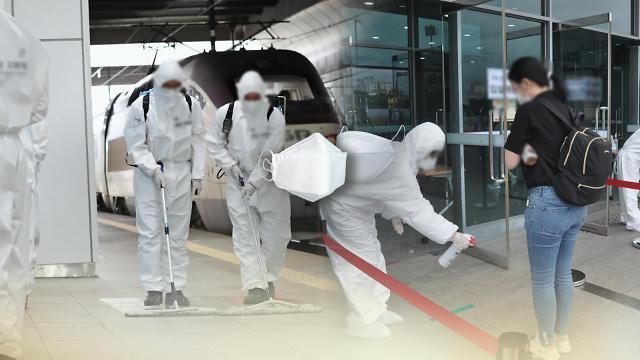 韩国新增63例新冠确诊病例 累计13244例