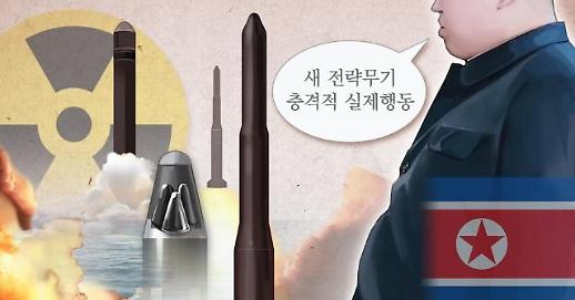 韩智库:朝鲜或在斟酌潜射弹道导弹试射时期