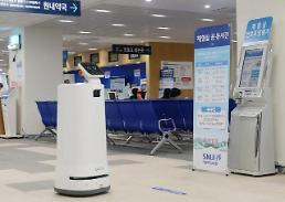 .LGs service robot makes commercial debut at Seoul hospital.
