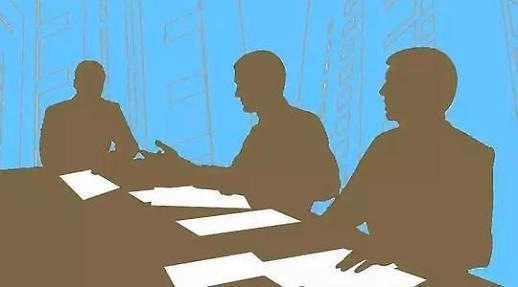 区域全面经济伙伴关系协定第31轮谈判明在线举行