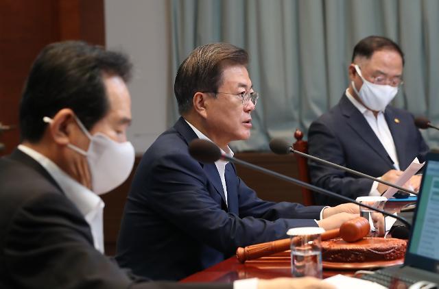 """文대통령 """"2025년 정보보호 시장 20조원 확대…3만개 일자리 창출"""""""