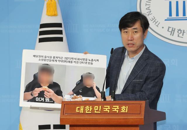 [포토] 하태경 아프리카TV, 송대익 재심의 촉구한다