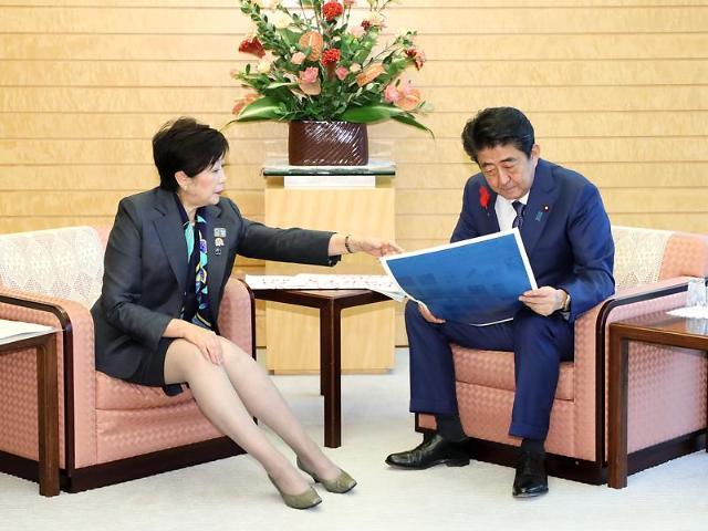 도쿄도 잡은 코이케, 4년뒤엔 日 총리?