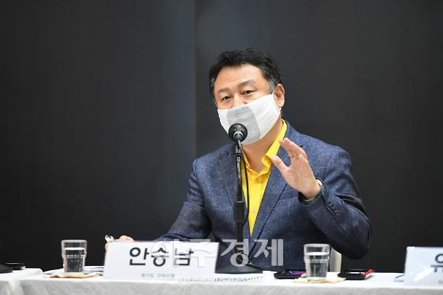 안승남 구리시장, 취임 2주년 AI플랫폼 기반 한국형 뉴딜사업 구상