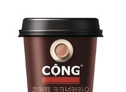 Dongwon F&B ra mắt đồ uống đóng chai mới - 'Cộng Cà Phê cốt dừa cacao'
