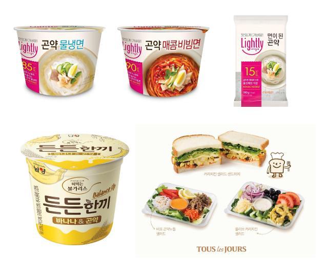 본격 다이어트 계절…곤약 식품 뜬다