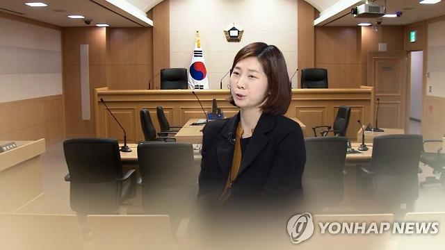 안희정 성폭행 폭로 김지은, 악플러 40명 명예훼손 혐의 고소
