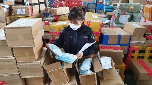 韩恢复个人海淘防疫物品海关申报手续