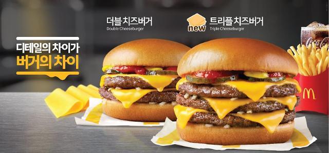 치즈 3장이 해냈다…맥도날드, 치즈버거 한달새 170만개 판매