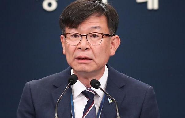 김상조 靑정책실장, 이통 3사·양대 포털 대표 만나