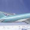 大韓航空、機内食・免税品事業の売却…ハンアンドカンパニーに排他的交渉権の付与