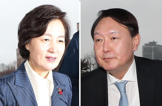 """추미애, 윤석열 건의 거부…""""지시 이행 아냐"""""""