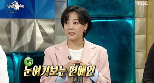라디오스타 고은아, 눈여겨보는 연예인 김호중 이유는?