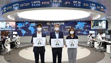 허인 국민은행장, 코로나19 극복 스테이 스트롱 캠페인 참여