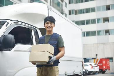 .Hyundai Glovis partners with parking solution startup to develop urban delivery platform .