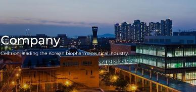 .Celltrion to begin clinical trial soon with candidate for antibody treatment .