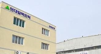 현대일렉 회사채 발행, 고정금리로 정면돌파