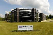 ネクセンタイヤ、6年連続「GM、今年の優秀品質の供給会社」に選定