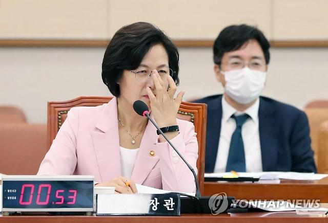"""법무부, 최강욱 페북 논란 """"실무진 오류에서 비롯"""""""