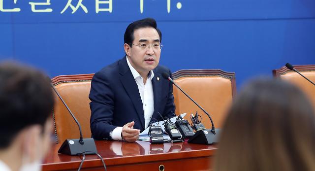 박홍근 의원, 종부세 2배+취득세 20% 중과 부동산 대책 4법 발의