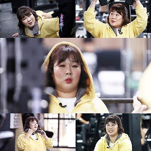 """韩国女生爱上""""举铁"""" 健身器械销量大增"""