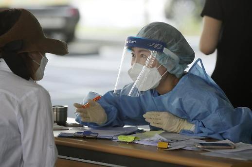 韩国疫情小幅回升 政府加强防控防扩散