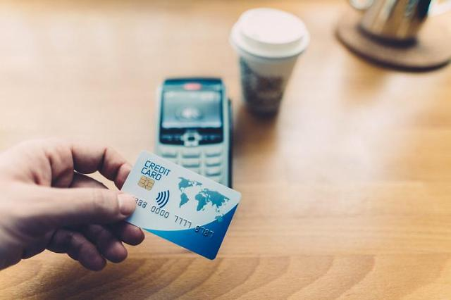 第1四半期の家計余裕資金「過去最大」・・・「コロナ」余波で消費減少