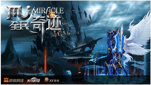 何时能重回中国市场?韩游戏企业持谨慎态度