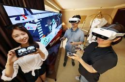 .LG Uplus provides VR entertainment service for hotel vacationers.
