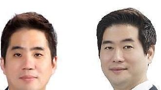 17년 만에 단번에 바뀐 지분율…웅진 승계경쟁 ~ing