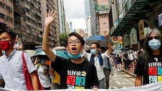 Úc kêu gọi người dân nước này, hạn chế du lịch Hồng Kông do lo ngại luật an ninh Hồng Kông
