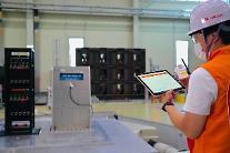 "SKテレコム、基地局・学校に地震感知センサーの設置…""ゴールデンタイム・社会安全網の確保"""