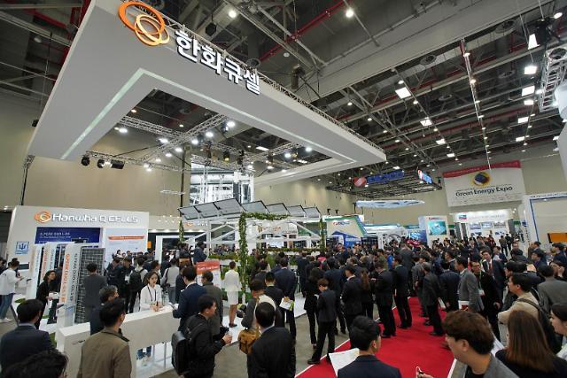 한화큐셀, 국내 최대 태양광 전시회 '국제그린에너지엑스포' 참가