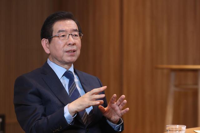 首尔市长朴元淳失联女儿报警求救