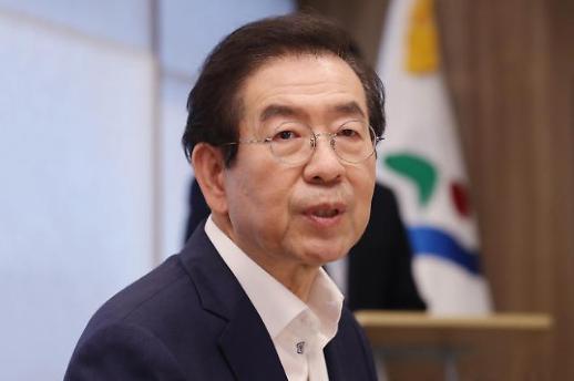 消息:朴元淳市长尸体在一所大学附近被发现
