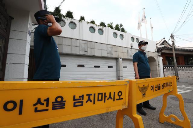 [포토] 폴리스 라인 설치된 서울시장 공관