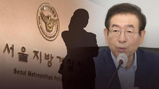 首尔市长朴元淳被女秘书举报 目前仍行踪不明