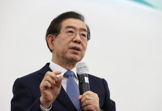 首尔市长朴元淳被控多次性骚扰秘书