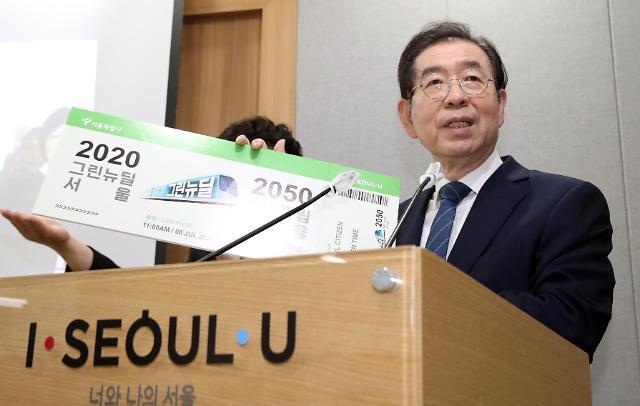 韩国警方宣布朴元淳身亡