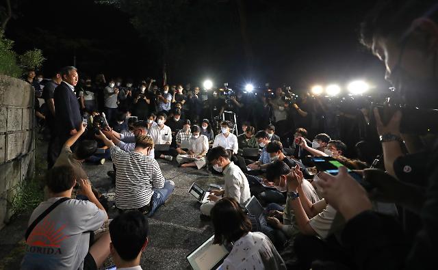 [포토] 박원순 서울시장 사망 관련 브리핑