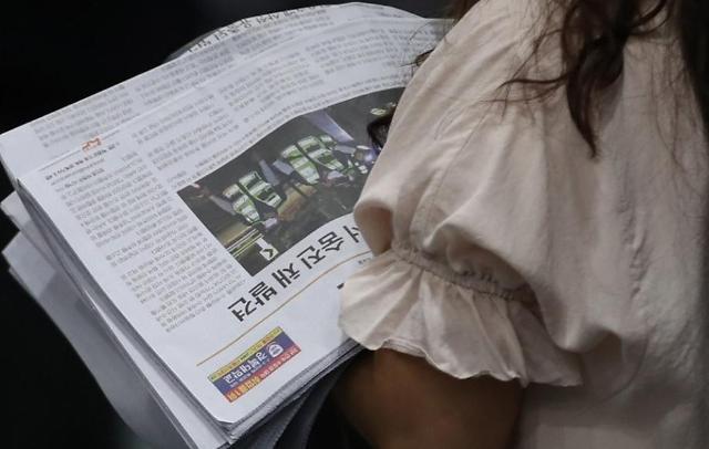 [포토] 박원순 사망 소식 접한 서울시청 직원들