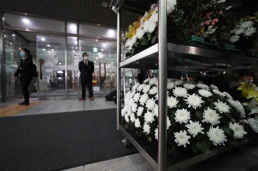 首尔市为朴元淳举行5日葬 13日出殡