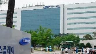 Samsung nhận được khoản bồi thường gần 1 tỷ đô từ Apple