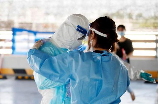 韩国新增45例新冠确诊病例 累计13338例