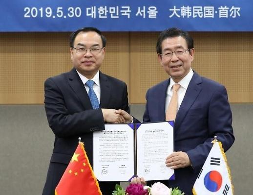 首尔市长朴元淳与中国