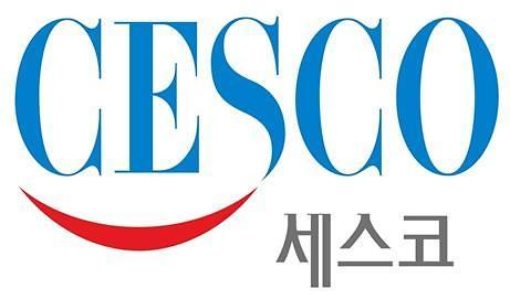 세스코, 위생용품 위생교육 온라인과정 론칭